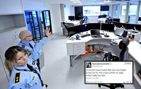 Østfold-politiet unngår humor på sine medlinger.
