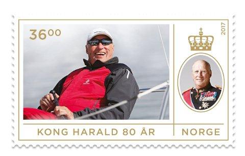 Kong Harald har vært avbildet på 22 frimerker, mens dronning Sonja har prydet seks frimerker. Første gang de to var motiv på frimerker som kongepar var 21. februar 1992 – på dagen 25 år før årets utgivelse.