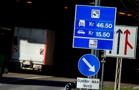 Illustrasjonsfoto: Vegard Wivestad Grøtt / NTB scanpix