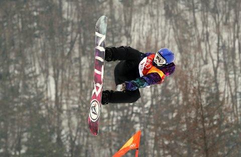 Det ble sjetteplass på Marcus Kleveland i slopestylefinalen i OL.