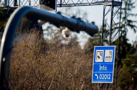 PROBLEMER: Innføringen av det nye bomsystemet i Oslo og Akershus har ikke gått fullstendig knirkefritt.