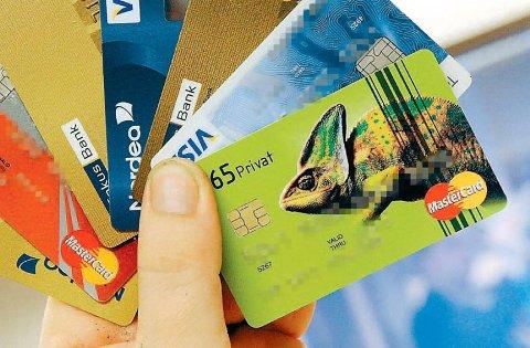 KREDITT: Innbyggerne i Troms og Finnmark tar gjerne kjøpene på kreditt.