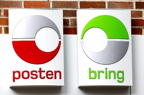 Oslo, Norway 20150715. Illustrasjonsbilder: Logoer, Oslo. Posten bring. Foto: Gorm Kallestad / NTB scanpix