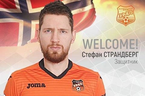 FOTBALLNOMADE: Stefan Strandberg – her i Ural-drakta – kan vende tilbake til russisk fotball. Men lyngdølen kan også havne i Italia eller Tyrkia.