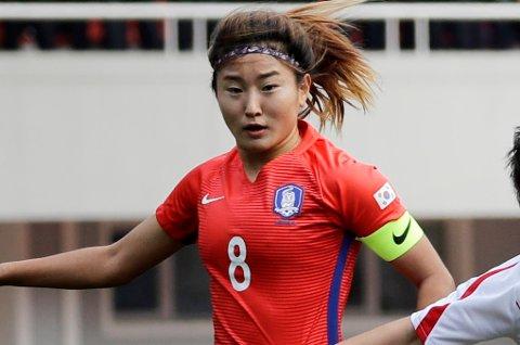 KLAR FOR AVALDSNES: Cho So Hyun.