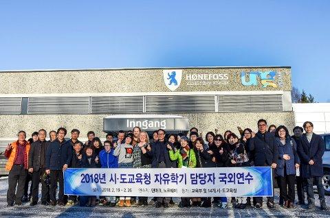 Gjestene fra Sør-Korea og vertene fra Unginvest AIB samlet.