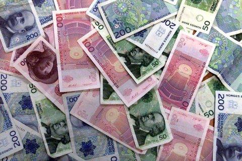 TAPPET PENGER: En Fredrikstad-mann skal ha svindlet en dame for 750.000 kroner ved bruk av bankkortet hennes over flere år.