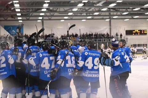 MAKSIMALT 200: Kun 200 får komme inn på kamp i eliteserien i ishockey, slik situasjonen er i dag.
