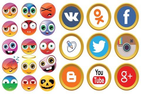 EMOJIER OG SLIKT: Dette er noe av det dagens ungdom bruker tiden sin på. Emojier og sosiale medier er ting man som voksne i dag bør skjønne seg på for å henge med.