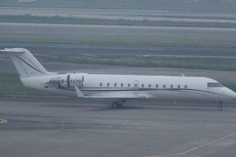 FLYTYPEN: Det skal være et fly av typen Candair CJR 200 som er savnet på vei til Tromsø. Dette er ikke det aktuelle flyet.