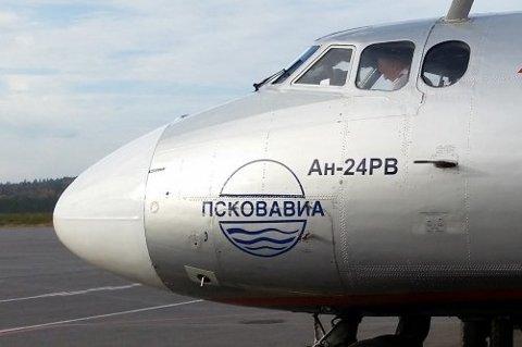 Dette flyet fløy fra Arkhangelsk og Murmansk til Tromsø tidligere, men flyruta ble lagt ned i oktober 2014.