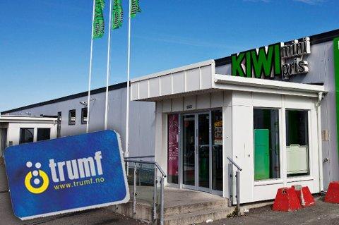 REKORDPOPULÆR: Aldri har nordmenn hatt mer penger på Trumf-kontoene sine.
