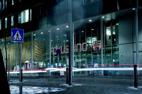 KUTTER ANSATTE: Seks ansatte ved Aurora kino Fokus i Tromsø mister jobben. Samtlige er ansatt i ledelse og administrasjon.