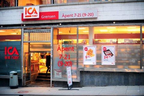 Coop må selge et stort antall butikker for å få lov til å kjøpe Ica. Illustrasjonsfoto.