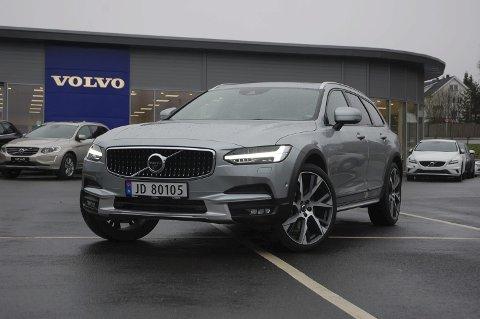 PÅ TOPP: Volvo-forhandlerne har Norges mest fornøyde kunder. Her Bilia i Hunndalen.FOTO: ØYVIN SØRAA