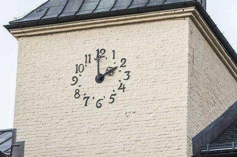 Hvilket bygg står denne klokken på?