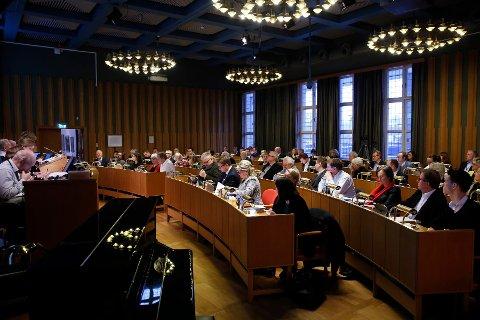 SAMLET: Bærum kommunes budsjett for 2018 behandles i Kommunestyret onsdag.