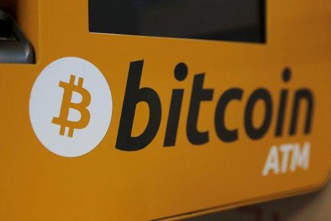 Bitcoin: Omstridt, men tilhører den nye transaksjonsteknologien.