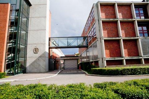 TILDRAMMEN? Dette er politihøgskolen i Oslo. Drammen håper på å kunne tilby politiutdanning i framtida.