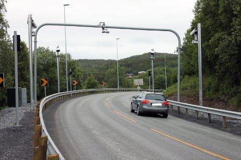 Bompengestasjonen ved Leirvik-tunnelen.