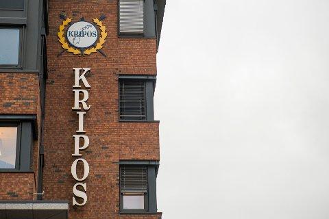 Eksteriørbilder av Kripos på Bryn i Oslo.