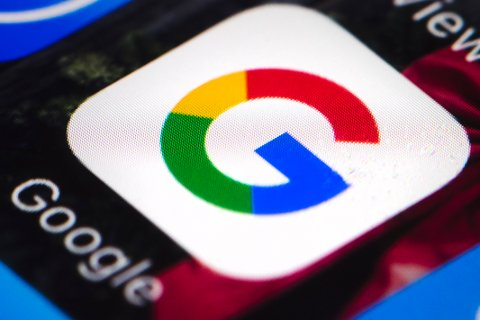FILE - This Wednesday, April 26, 2017, file photo shows the Google mobile phone icon, in Philadelphia. Google has dominated the online ad market for almost the entirety of its existence, but its 2019 first quarter earnings report suggests that competitors may be nipping at its heels. (AP Photo/Matt Rourke, File)