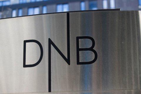 Illustrasjonsfoto: Terje Bendiksby / NTB scanpixFoto: ( NTB scanpix)