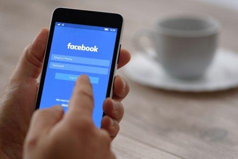 FORSIKTIG: Noen ting bør man ikke oppgi på Facebook.