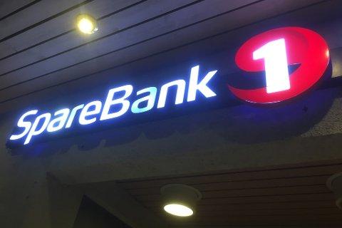 DATAFEIL: Storbanken hadde problemer torsdag.