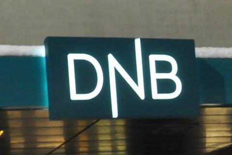 ØKER RENTA: DNB er den første som øker renta på boliglån etter at Norges Bank hevet styringsrenta, torsdag.