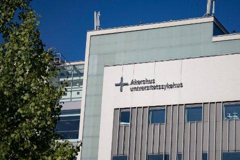 Lørenskog  20180715. Akershus universitetssykehus (Ahus). Foto: Fredrik Hagen / NTB