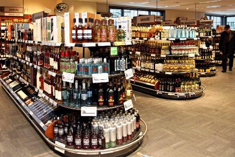 DET GAMLE FENGSELET: Siden 2006 har Vinmonopolet vært i nåværende lokaler på Vestsida.
