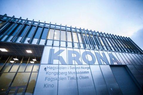 Campus Kongsberg er ett av Høgskolen i Sørøst-Norges åtte studiesteder, og ett av tre som utdanner ingeniører.