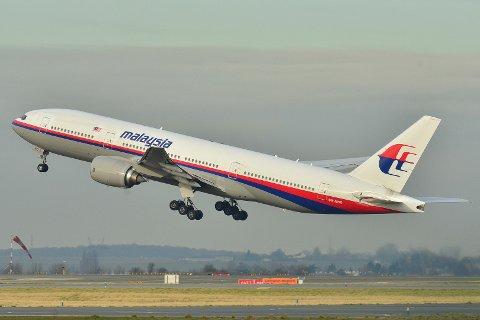 Forsvant: Dette flyet tok av for siste gang 8. mars 2014. Etter det forlot rullebanen i Kuala Lumpur har ingen sett det. Her er flyet avbildet under avgang fra Charles De Gaulle i Paris i 2011.