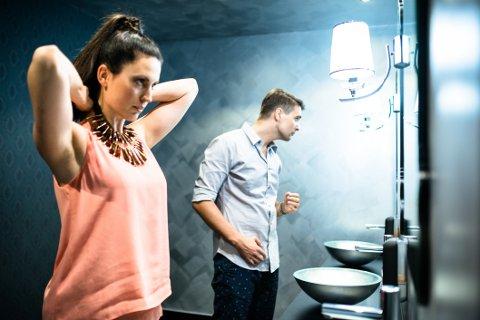 TO TYPER: Psykologer klassifiserer narsissisme i to kategorier. Den ene er tettere forbundet medpsykopater.