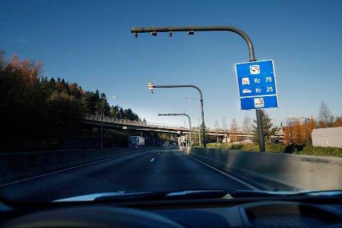 Bomstasjon på E6 inn mot Oslo, ved Abildsø.