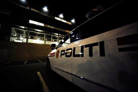 BER GJERNINGSPERSONEN MELDE SEG: Follo-politiet oppfordrer både dem som har sett noe og den som står bak volden en 18 år gammel mann fra Siggerud ble utsatt for, til å ta kontakt.