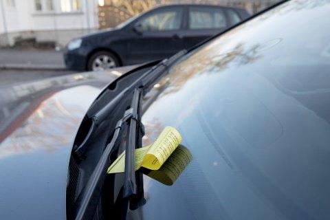 En bileier slapp boten Lillestrøm Parkering hadde ilagt ham, da det ble klart at han hadde blitt koronasyk. FOTO:  NTB