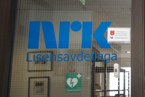 VIKTIG: NRK er en viktig allmennkringkaster, og i Nordland er NRK det eneste mediet som dekker hele fylket, skriver Bjørnar Skjæran.