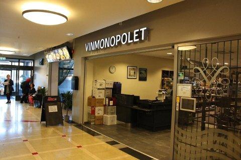 TREKKPLASTER: Nannestad Torg har per i dag sju leietakere, blant annet Vinmonopolet.
