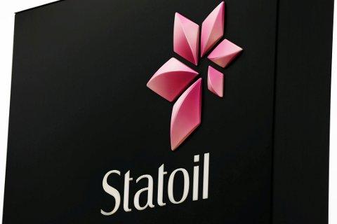 Nedbemanningen i Statoil skal være gjennomført i løpet av neste år, og kuttene skal gjennomføres gjennom tidligpensjon, sluttpakker og naturlig avgang.