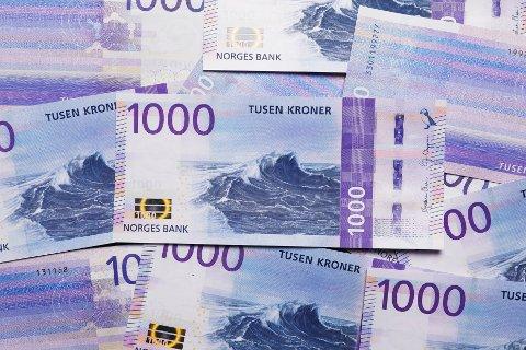 Torsdag lanserte Norges Bank den nye 1000-kroneseddelen.