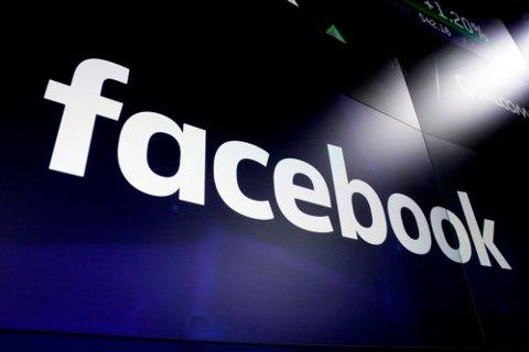 BYTTER NAVN: Selv om selskapet Facebook skulle bytte navn, kan appen de fleste av oss kjenner fortsatt hete det samme.
