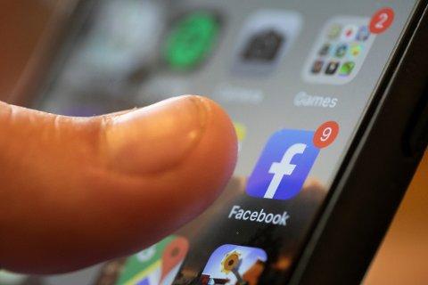 Endringer: Apple gjør endringer som kan få store konsekvenser for apper som techgiganter som Facebook, Snapchat, Twitter og Tiktok