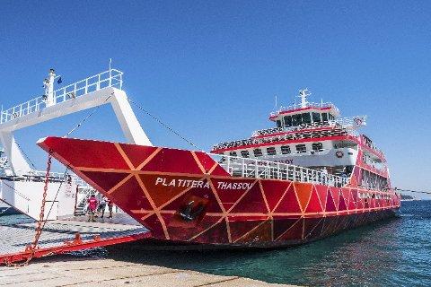 FERGE: Øya Thassos er enkel å nå, takket være kjappe og hyppige ferger fra fastlandet året rundt.