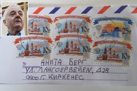 FIKK POSTKORT: Kona til Frode Berg, Anita Berg fikk nylig et postkort fra ektemannen, sendt fra fengslet i Russland.