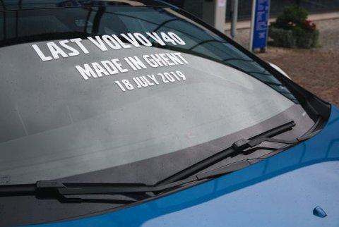 BEVISET: Det aller siste eksemplaret – nå har det kommet til Sverige og Volvos eget museum.