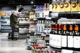 FESTRELATERT: Ungdommen er den gruppa som drikk klart minst no i koronatida. Det skuldast at ungdommen oftast nyttar alkohol i samband med festar, som det no er lite av.