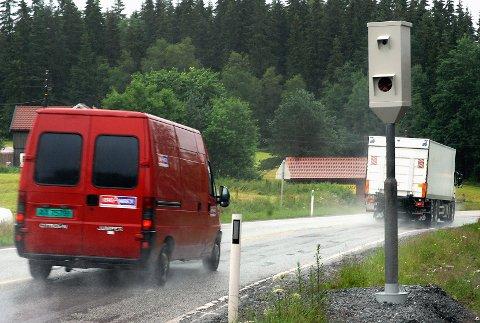 Fotoboks ved avkjøringen til Rudskogen.