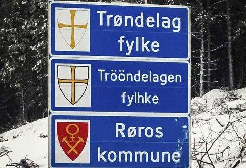 TRØNDELAG: Det har kommet opp nye skilt på fylkesgrensa, som forteller at Trøndelag fylke er et faktum.